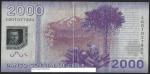 monedas de America - Chile -  RESERVA NACIONAL NALCAS - DOS MIL PESOS