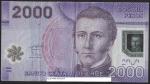 monedas de America - Chile -  MANUEL RODRIGUEZ - DOS MIL PESOS