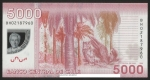 monedas de America - Chile -  PARQUE NACIONAL LA CAMPANA - CINCO MIL PESOS