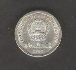 monedas de Asia - China -  Zhonghua Renmin Gongheguo