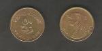 monedas de Africa - Egipto -  Reina Cleopatra