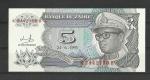 monedas de Africa - República Democrática del Congo -  Zaire / anverso.