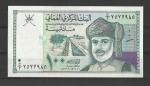 monedas de Asia - Omán -  anverso