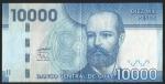 monedas de America - Chile -  ARTURO PRAT - DIEZ MIL PESOS ( FRONTAL)