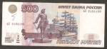monedas de Europa - Rusia -  Monumento a  Pedro El Grande