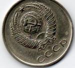 monedas de Europa - Rusia -  cccp