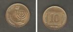 monedas de Asia - Israel -  Candelabro de siete brazos, emblema estatal