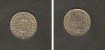 monedas de Europa - Bulgaria -  Escudo de la República Popular de Bulgaria