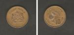 monedas de Africa - Marruecos -  Escudo de armas real