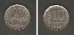 monedas de America - Argentina -  Gaucho