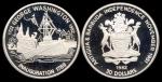 monedas de America - Antigua y Barbuda -  30 Dolares