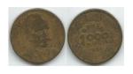 monedas de America - Brasil -  Tobias Barreto - Brasil 1939