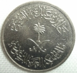 monedas de Asia - Arabia Saudita -  1980 (Anverso)