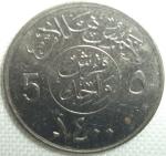 monedas de Asia - Arabia Saudita -  1980 (Reverso)