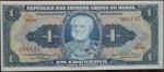 monedas de America - Brasil -  1954 (Anverso)