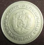 monedas de Europa - Bulgaria -  1974 (Anverso)