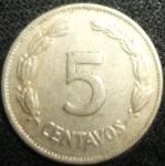 monedas de America - Ecuador -  1946 (Reverso)
