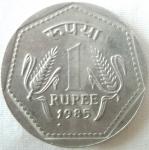 monedas de Asia - India -  1985 (Reverso)