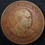 monedas de Africa - Kenya -  1984 (Anverso)