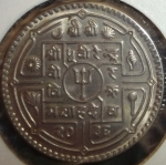 monedas de Asia - Nepal -  1979 (Anverso)
