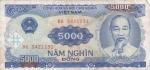 monedas de Asia - Vietnam -  ANVERSO BILLETE VIETNAM