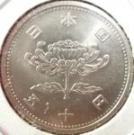 monedas de Asia - Japón -  1956 (Anverso)