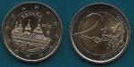 monedas de Europa - España -  Monasterio de El Escorial