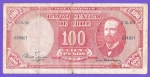 monedas de America - Chile -  BANCO CENTRAL DE CHILE - CIEN PESOS - ARTURO PRAT. ( ANBERSO)