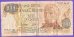 monedas de America - Argentina -  BANCO CENTRAL DE ARGENTINA - GRAL SAN MARTIN. ( ANBERSO)