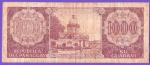 monedas de America - Paraguay -  BANCO CENTRAL DEL PARAGUAY - ORATORIO DE LA VIRGEN DE LA ASUNCION  .(REVERSO)