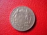 monedas de Europa - Grecia -  Constantino II / reverso