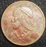 monedas de America - Panamá -  1968 (Anverso)