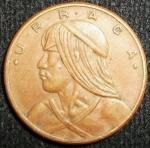 monedas de America - Panamá -  1980 (Anverso)