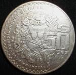 monedas de America - México -  1983 (Anverso)
