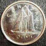 monedas de America - Canadá -  2002 (Reverso)