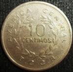 monedas de America - Costa Rica -  1972 (Reverso)
