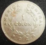 monedas de America - Costa Rica -  1975 (Reverso)