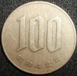 monedas de Asia - Japón -  1967 (Reverso)