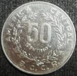 monedas de America - Costa Rica -  1982 (Reverso)