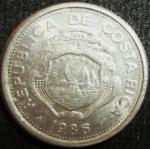 monedas de America - Costa Rica -  1986 (Anverso)