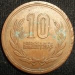 monedas de Asia - Japón -  1980 (Reverso)
