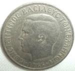 monedas de Europa - Grecia -  1966 (Anverso)