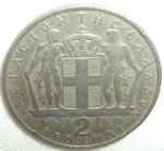 monedas de Europa - Grecia -  1966 (Reverso)