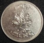 monedas de Asia - Israel -  1954 (Anverso)