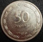 monedas de Asia - Israel -  1954 (Reverso)