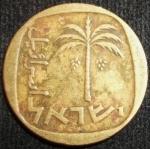 monedas de Asia - Israel -  1964 (Anverso)