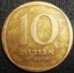 monedas de Asia - Israel -  1964 (Reverso)
