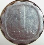 monedas de Asia - Israel -  1974 (Reverso)