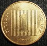 monedas de Asia - Israel -  1985 (Reverso)