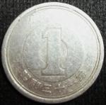 monedas de Asia - Japón -  1956 (Reverso)